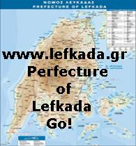 The Map of Lefkada By Perfecture of  Lefkada